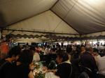 全国地ビールフェスティバル2014 前夜祭 (10).jpg