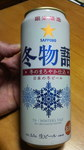 冬物語 等 (1).JPG