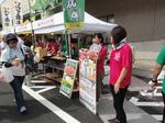 地ビールフェスティバル 二日目 (17).jpg