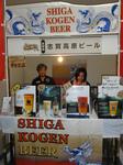 地ビールフェスティバル 二日目 (44).jpg