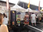 地ビールフェスティバル 二日目 (50).jpg