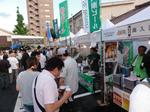 地ビールフェスティバル 二日目 (62).jpg