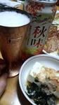 秋味 (1).jpg