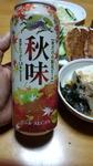 秋味 (2).jpg