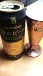金のビール (1).JPG