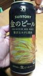金のビール (2).JPG