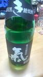 黒糖焼酎 気 (2).JPG
