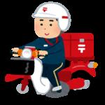 yuubin_haitatsu_bike_man.png