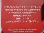 iPod nano (14).JPG