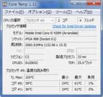 CoreTemp-Scr2.png