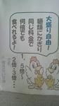 たばしね庵 (4).JPG