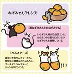 ねむネコのお友達2.jpg