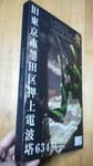 エヴァお菓子 (2).JPG