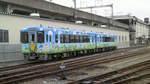ポケモン列車 (4).JPG