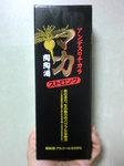 マカ・陶陶酒 (1).JPG