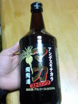 マカ・陶陶酒 (2).JPG