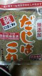 ラーメン屋さん (3).JPG