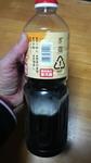 ラーメン屋さん (5).JPG