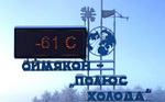 ロシア-60℃ c.jpg