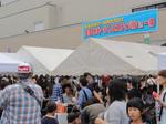 全国地ビールフェスティバル 二日目 (58).jpg