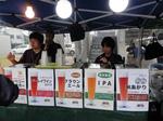 全国地ビールフェスティバル 二日目 (9).jpg