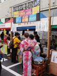 地ビールフェスティバル 二日目 (46).jpg