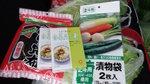 白菜漬け準備 (1).JPG