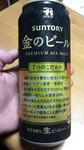 金のビール (3).JPG