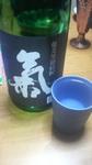 黒糖焼酎 気 (1).JPG