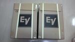 EV ZX1-90 (7).JPG