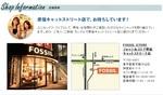 FOSSIL 原宿キャットストリート店.jpg