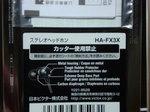 HA-FX3X (2).JPG
