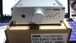 KORG DS-DAC-10 (5).JPG