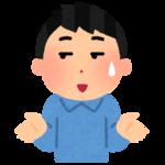 pose_tobokeru_.png