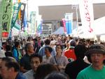 s地ビールフェスティバル2013 (8).jpg