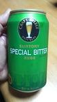 suntory special bitter (2).JPG