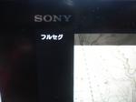 xperia tablet z (1).JPG