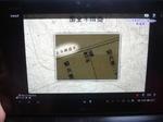 xperia tablet z (2).JPG